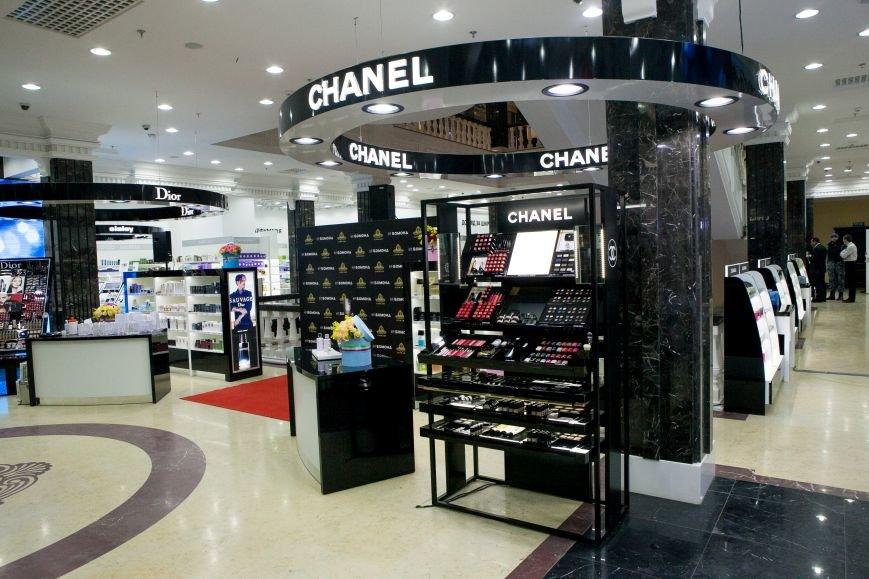 Бомонд открыл первый магазин в Днепре - 056.ua 93e6207cf6182