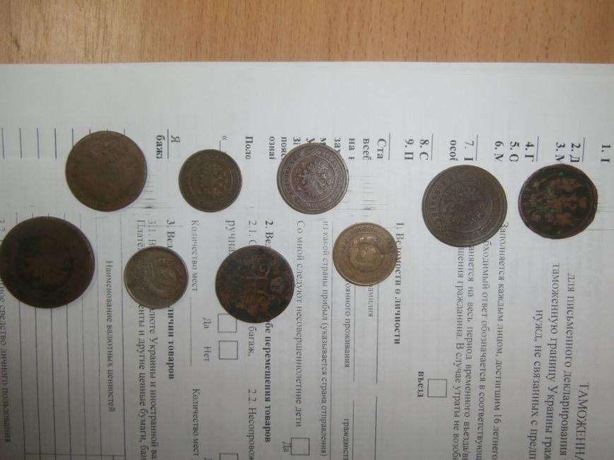 Купюри_монети_1