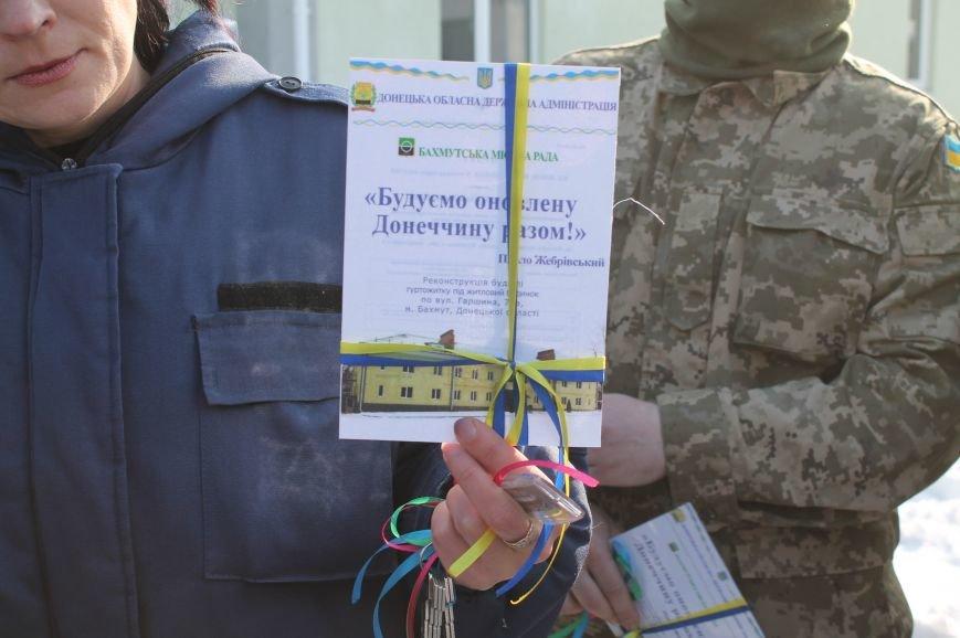 Новоселье защитников Украины в Бахмуте, фото-5