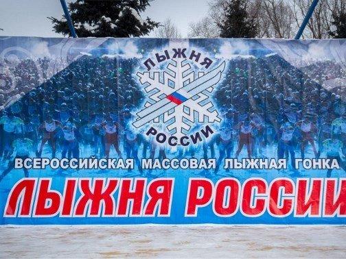 gorodskoi_lyjni