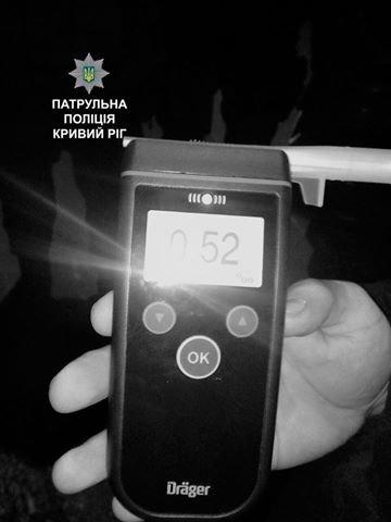 Пьяный криворожанин прятал под сиденьем револьвер под патрон Флобера (ФОТО), фото-1