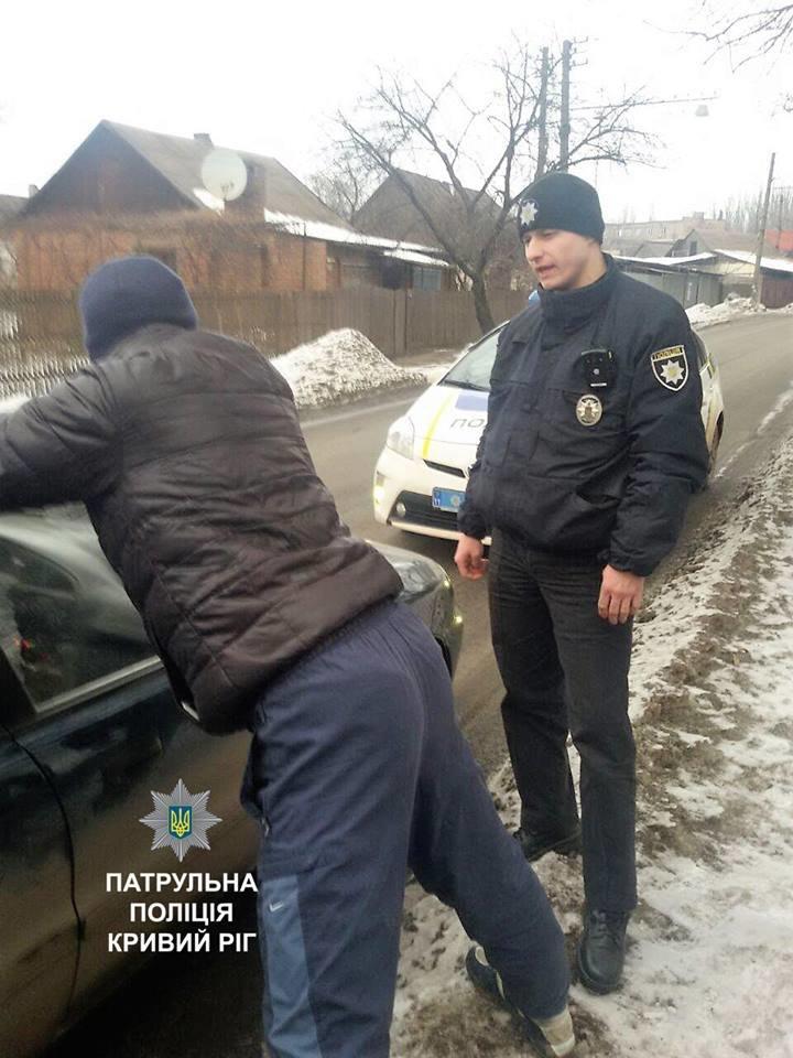 "Криворожского рецидивиста задержали за грабеж и нашли пакетик с ""марихуаной"" (ФОТО), фото-1"