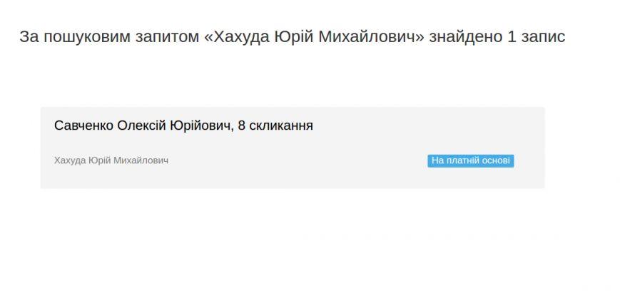 wihLh_croper_ru