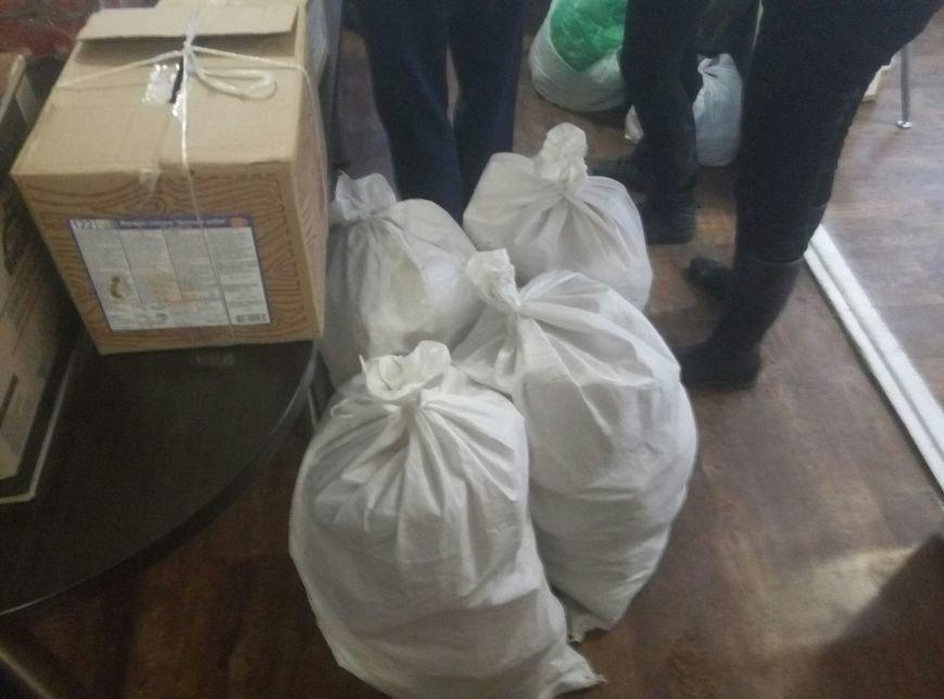Каменчане помогают жителям Авдеевки, фото-5