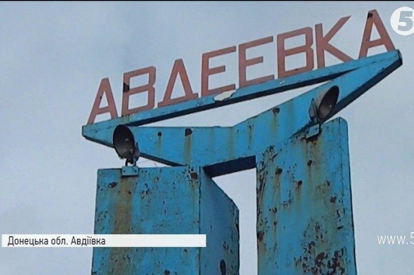 Розбомблена Авдіївка (ФОТО), фото-8