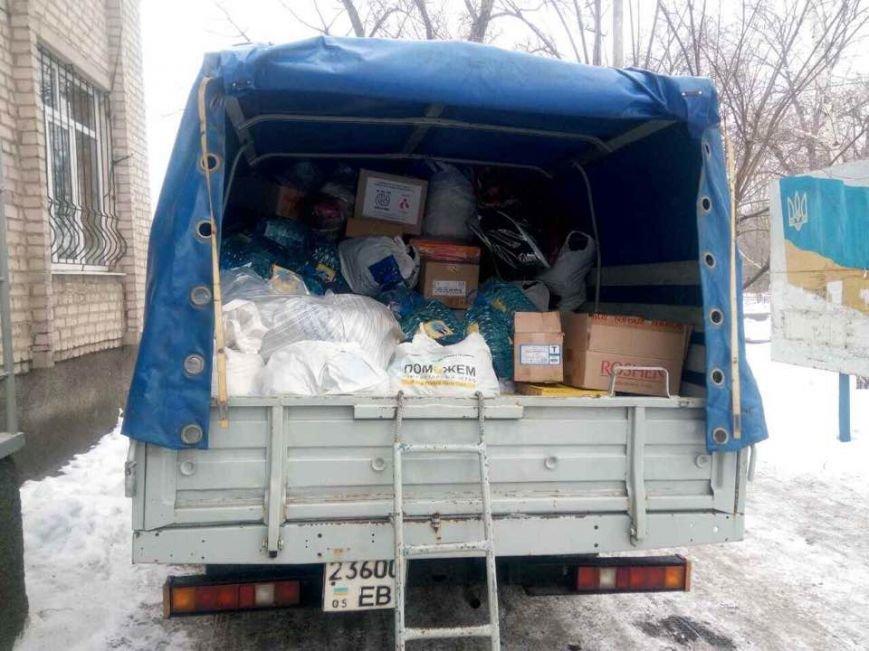 Авдеевка продолжает получать помощь от предприятий группы Метинвест (ФОТО), фото-3