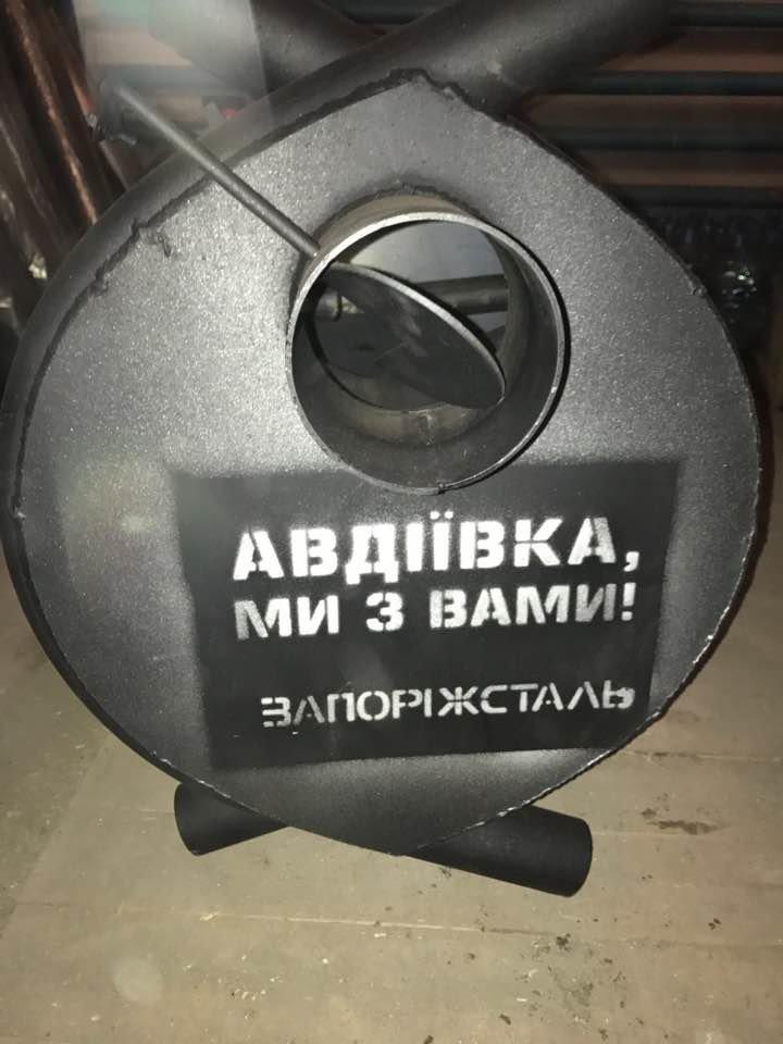 Авдеевка продолжает получать помощь от предприятий группы Метинвест (ФОТО), фото-1