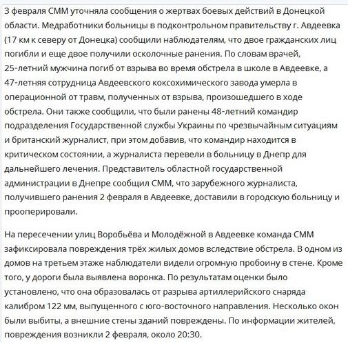 Снимок экрана от 2017-02-04 11:46:22