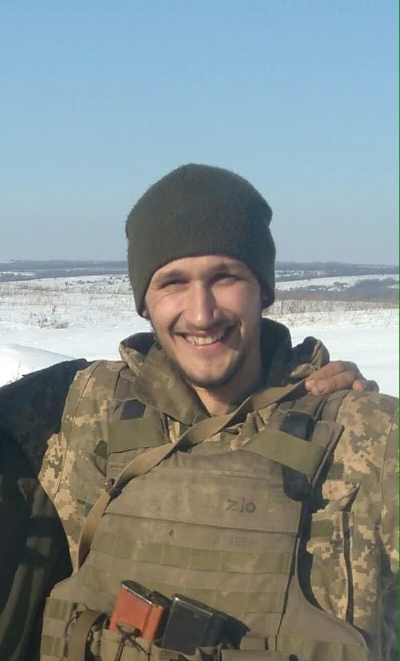 Во время боя в зоне АТО погиб 22-летний криворожанин Роман Горкун (ФОТО), фото-1
