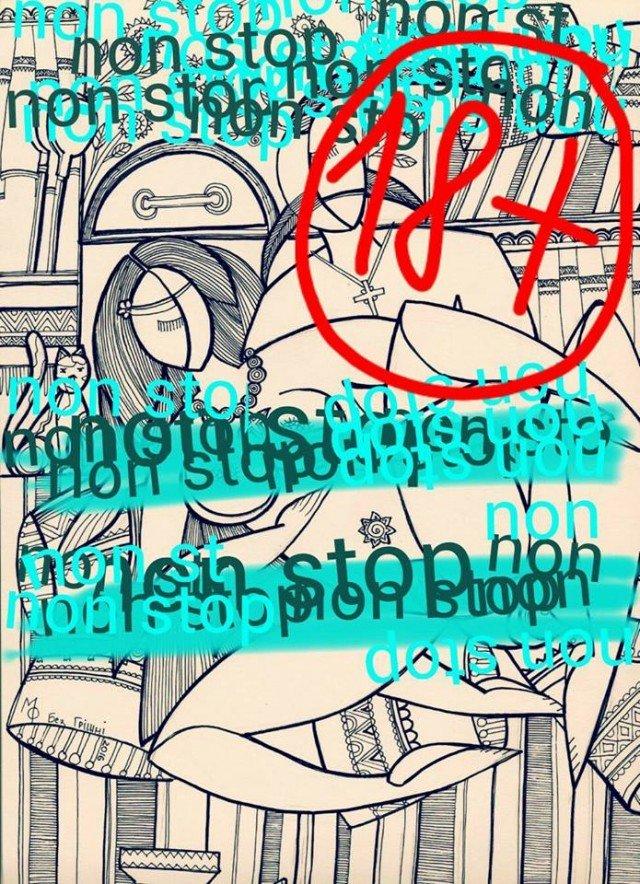 «БезГрішні» еротичні розмальовки презентуватимуть завтра у Луцьку, фото-1