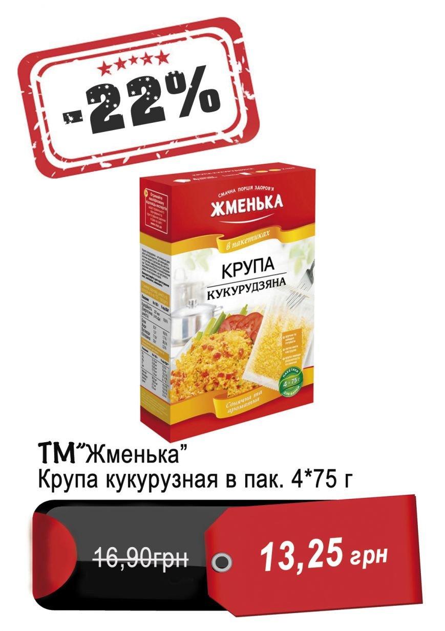 АВК_А5 (1)