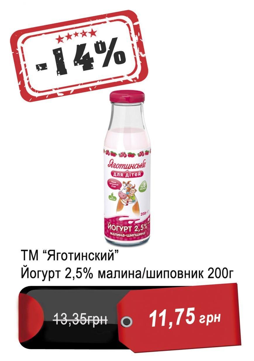 малина_шиповн