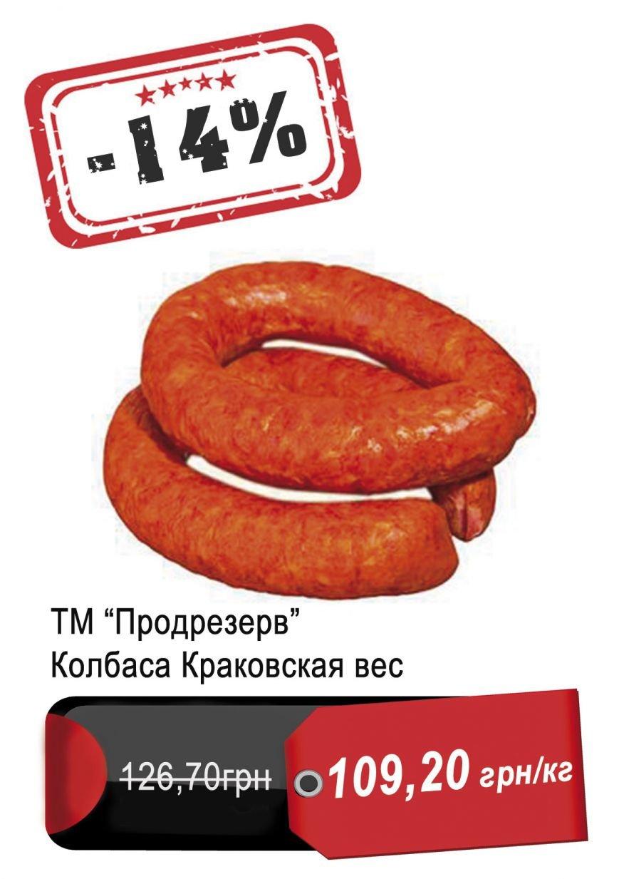 Краковская