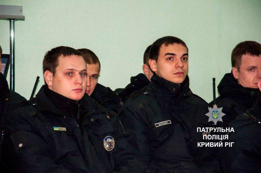 Криворожские патрульные узнали как предотвратить мошенничество в сфере благотворительных пожертвований (ФОТО), фото-3