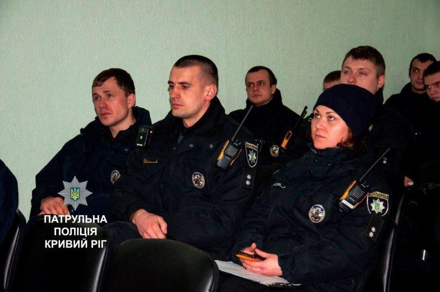 Криворожские патрульные узнали как предотвратить мошенничество в сфере благотворительных пожертвований (ФОТО), фото-4