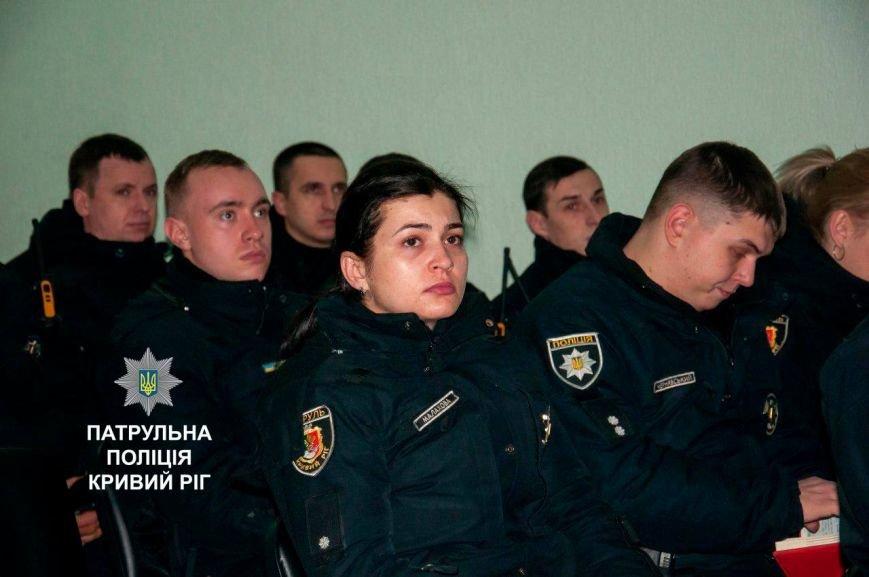 Криворожские патрульные узнали как предотвратить мошенничество в сфере благотворительных пожертвований (ФОТО), фото-5