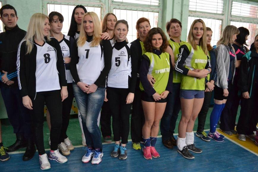 В Каменском открылся городской чемпионат по волейболу, фото-1
