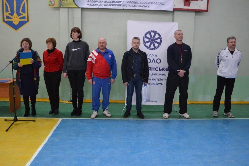 В Каменском открылся городской чемпионат по волейболу, фото-2