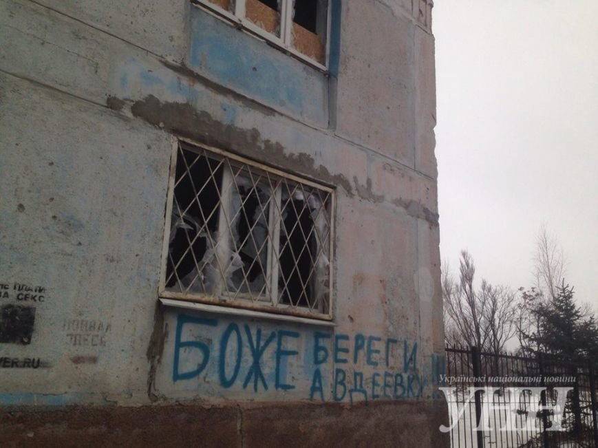 (Не)українці? Реалії життя мешканців Авдіївки (ФОТО), фото-4