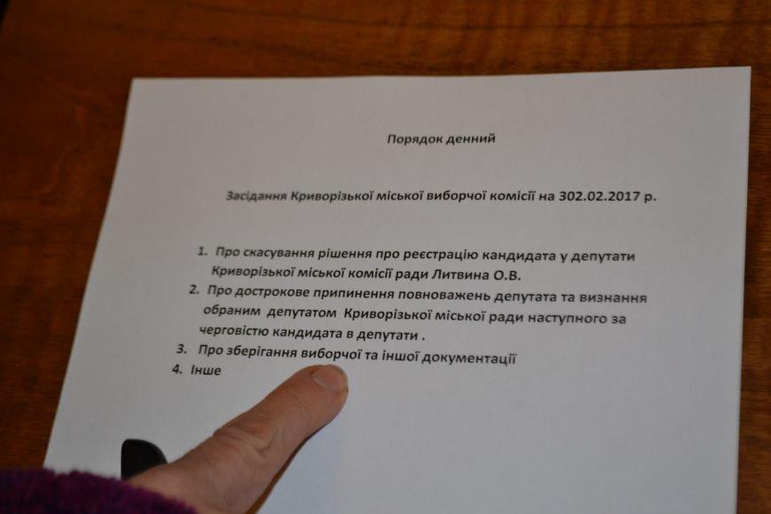 Криворожская ГИК решила выяснить судьбу  документов, которые после выборов сдавали в госархив (ФОТО), фото-2
