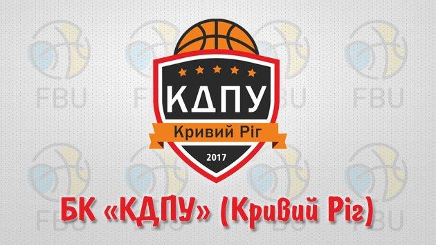 Баскет жив! Криворожская баскетбольная команда сменила название и лого (ФОТО), фото-1