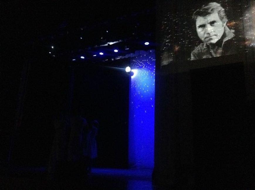 На мариупольской сцене показали две стороны души одного Высоцкого (ФОТО, ВИДЕО), фото-3