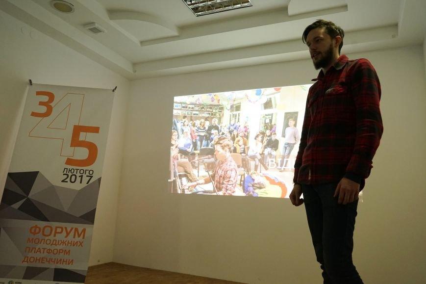 """В Дружковке в """"Халва хабе"""" прошел Форум молодежных платформ Донетчины, фото-3"""