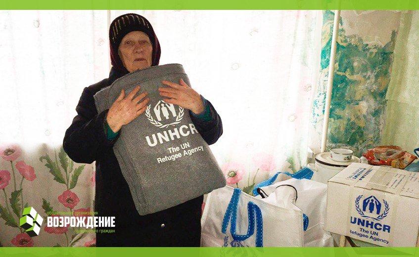 Волонтеры «Возрождения»  не оставляют авдеевцев в беде (ФОТО), фото-1