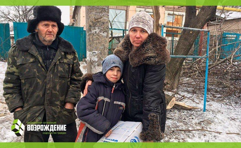 Волонтеры «Возрождения»  не оставляют авдеевцев в беде (ФОТО), фото-2