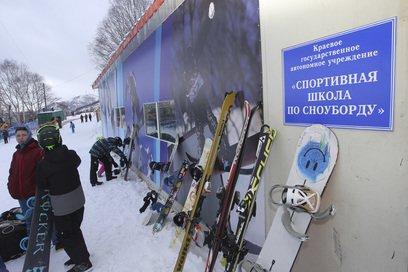 На Камчатке появилась первая сноуборд-школа, фото-2