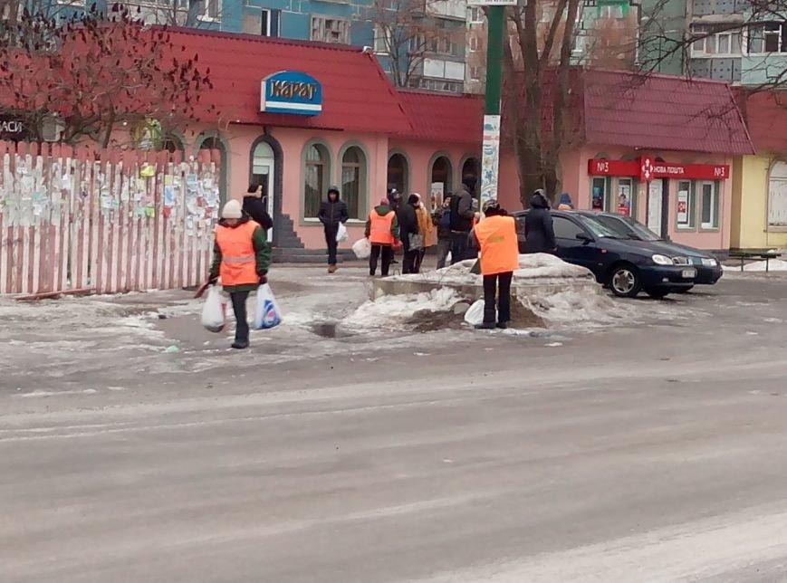 Новомосковск 0569 уборка