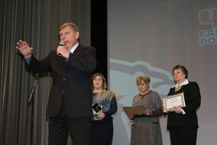 В Новой Москве прошла церемония вручения премии «Человек Года Партии «Единая Россия» (ФОТО), фото-8