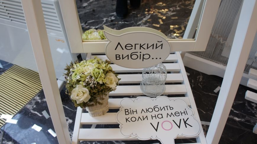 """Победитель премии """"Выбор года"""" VOVK с размахом отметил свои 5 лет, фото-13"""