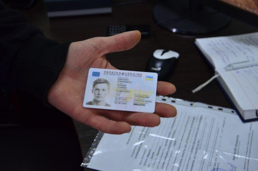 4 ... до видачі біометричних паспортів.