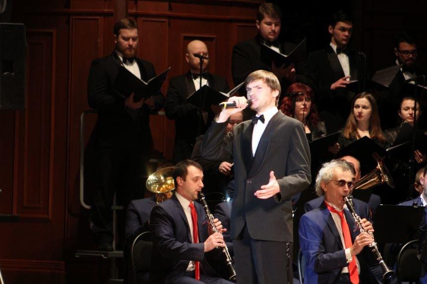 В Белгороде прошёл концерт памяти Валерия Халилова — фоторепортаж, фото-1