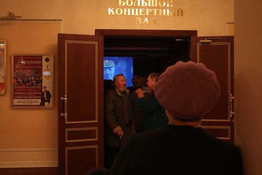 В Белгороде прошёл концерт памяти Валерия Халилова — фоторепортаж, фото-6
