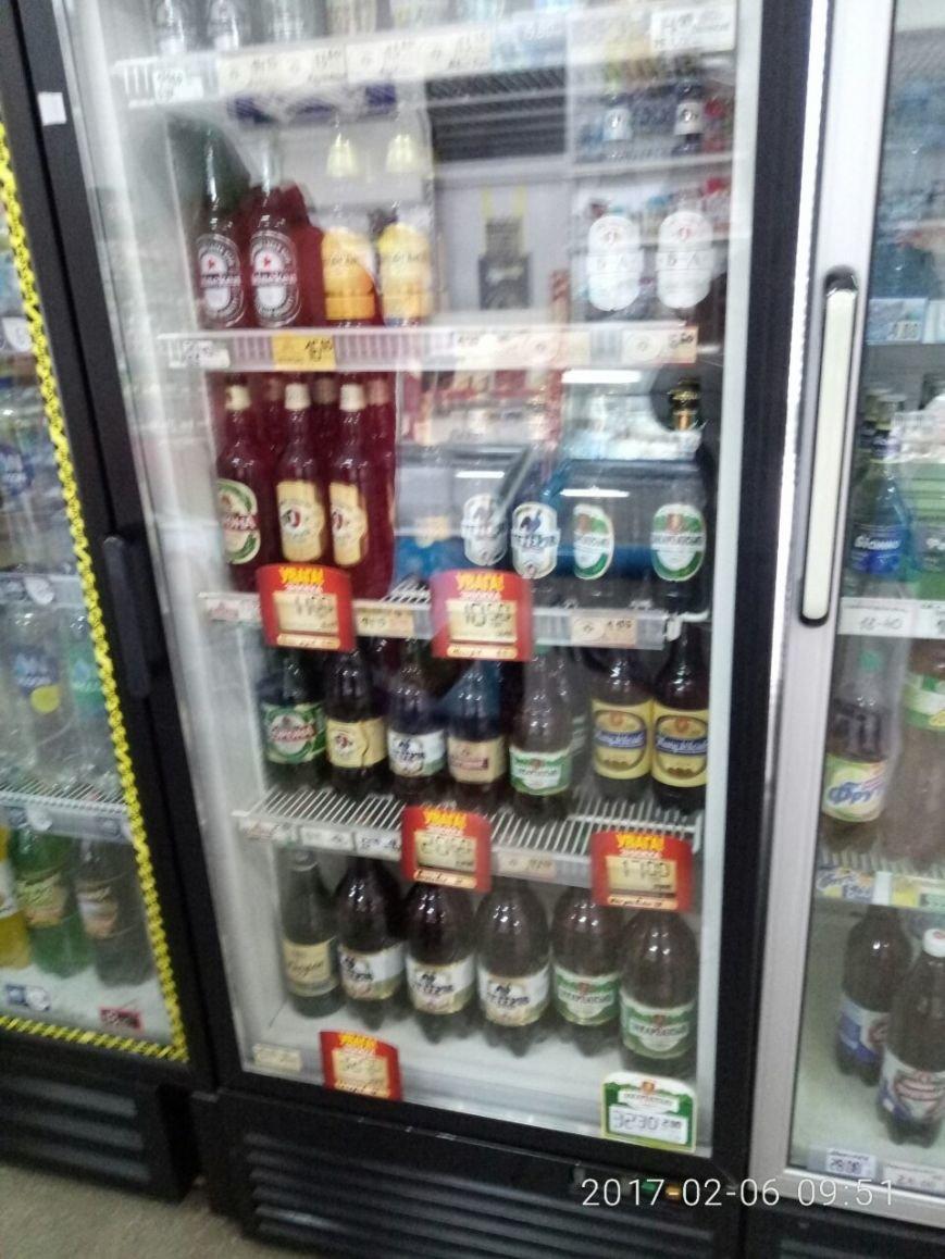 В Каменском снова изымали алкоголь без лицензии, фото-1