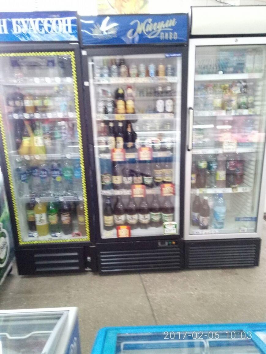 В Каменском снова изымали алкоголь без лицензии, фото-2
