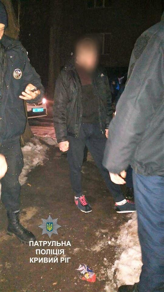 "Криворожский подросток носил с собой наркотики ""на любой вкус"" (ФОТО), фото-2"