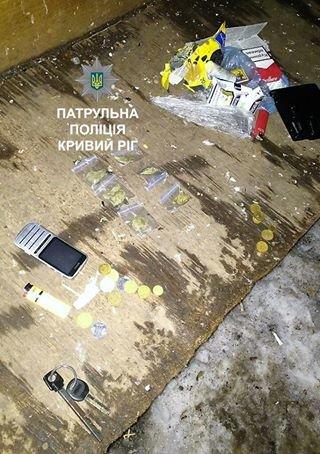 "Криворожский подросток носил с собой наркотики ""на любой вкус"" (ФОТО), фото-1"