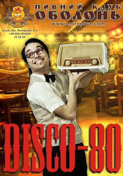 DISCO80-2010 (1)
