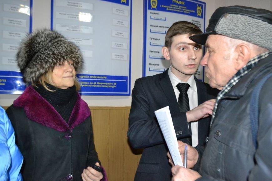 Активисты - прокурору: Мы хотим знать, с какой целью Вы прибыли в Кривой Рог (ФОТО), фото-3