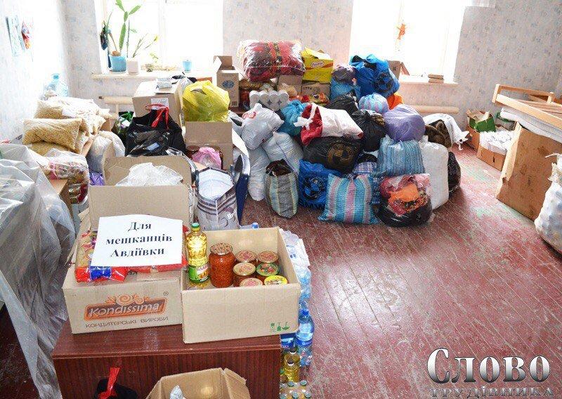 Гуманитарную помощь для Авдеевки собирают всей областью, фото-1