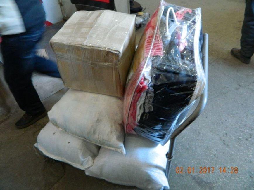 Гуманитарную помощь для Авдеевки собирают всей областью, фото-2