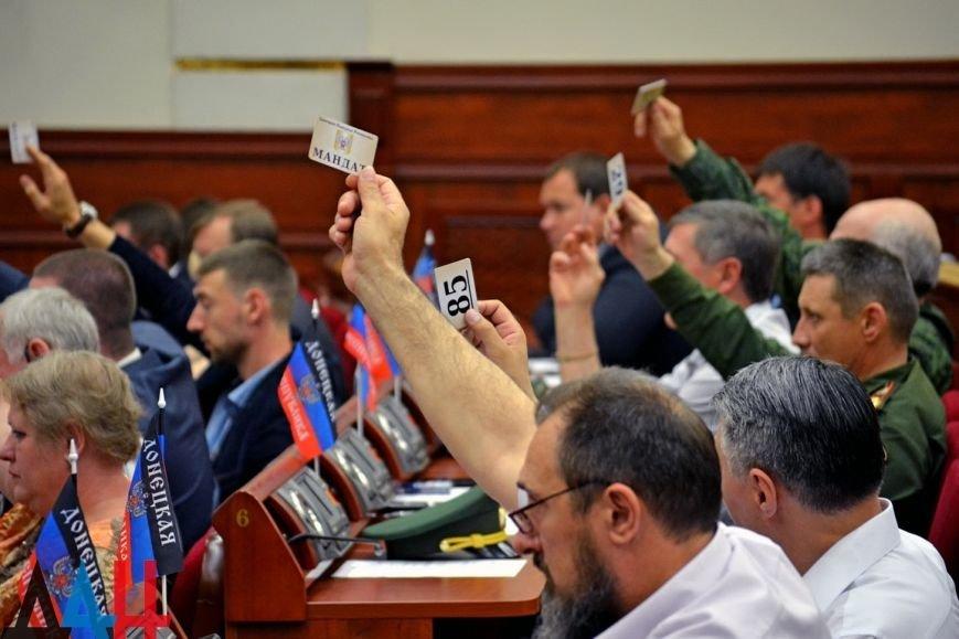 народный-совет-парламент-5-1024x683
