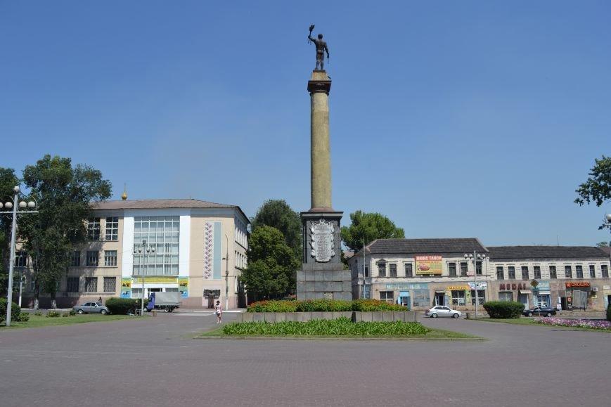 В Каменском декоммунизируют памятник «Прометей», фото-2