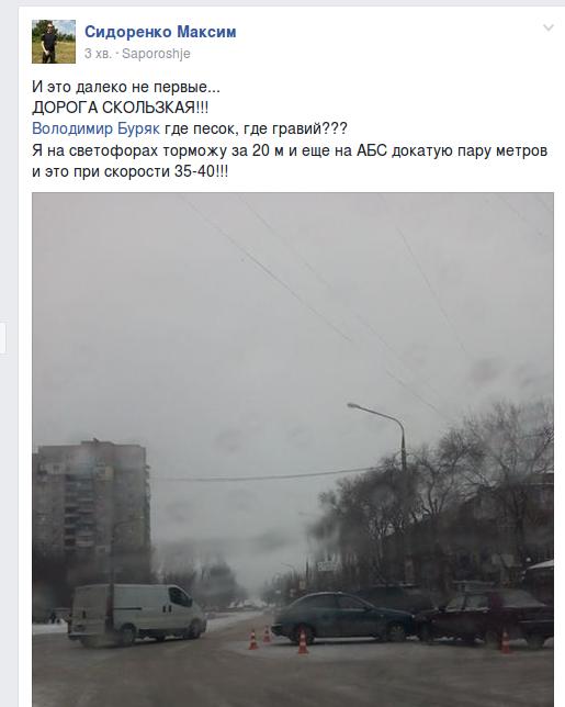 jt60V_croper_ru