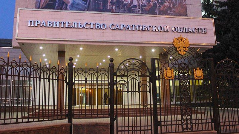 Заседание актива Саратовской области, фото-1