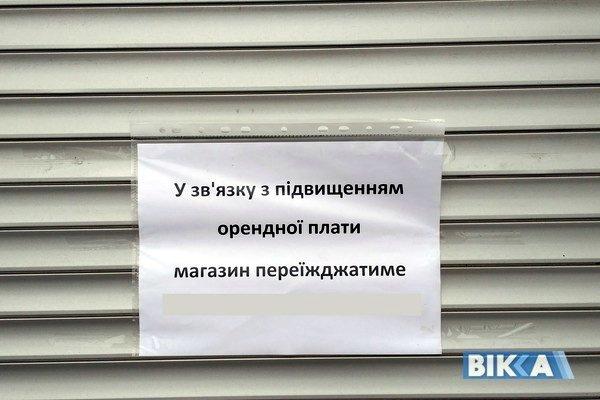 Бізнес-1