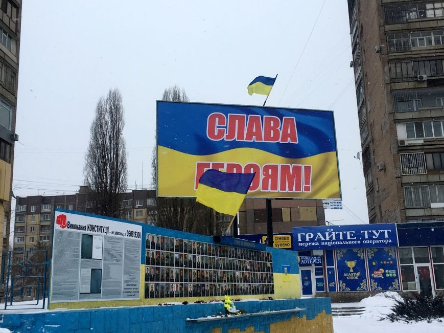 """Слава Героям!"": криворожане установили новый биллборд в центре города (ФОТО), фото-5"